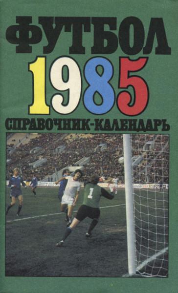Fußball Jahrbuch 1985 - Moskau Issue
