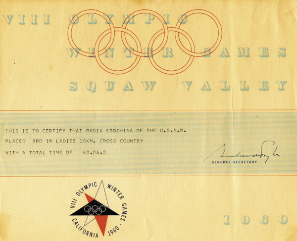 Olympic Games 1960. Winner diploma skiing